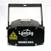 Лазер Lanling MNB63RG